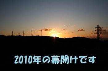 2010 福袋 0151.jpg